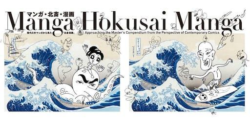 Manga Hokusai Manga Exhibition