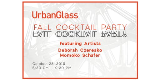 UrbanGlass 2019 Fall Cocktail Party