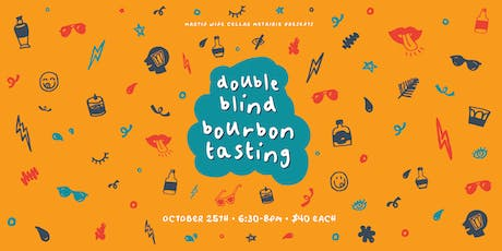 Double Blind Bourbon Tasting tickets