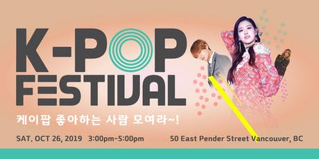 K-Pop Festival:The 4th Together tickets