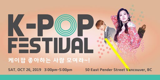 K-Pop Festival:The 4th Together