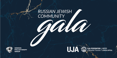 Russian Jewish Community Fundraising Gala tickets