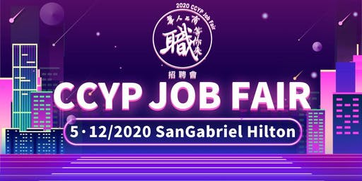 2020 CCYP Job Fair_Los Angeles Bilingual Career Fair