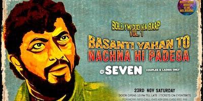 Bollywood Ka Baap - Vol 1