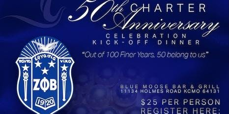 Eta Zeta Zeta's 50th Charter Anniversary Celebration