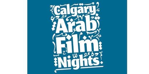 Calgary Arab Film Nights Festival Pass