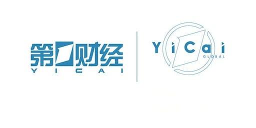 Yicai Global New York Forum 2019