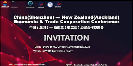 New Zealand China Economics and Trade Conference  tickets