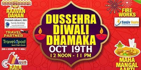 Mega Diwali Dhamaka with Fireworks, Food Fest, & RAVAN DEHAN in San Jose!! tickets