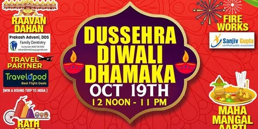 Mega Diwali Dhamaka with Fireworks, Food Fest, & RAVAN DEHAN in San Jose!!
