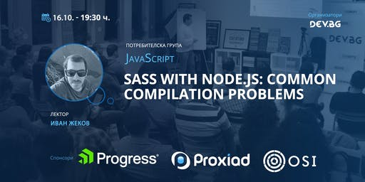 JavaScript: Sass with Node.js: Common compilation problems