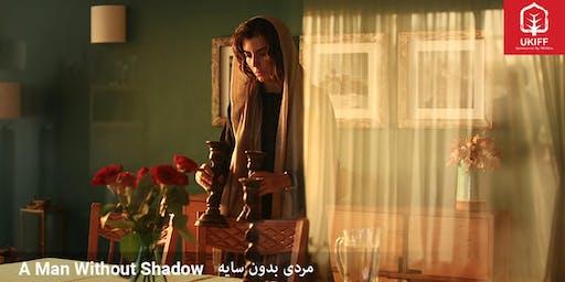 A Man Without Shadow - مردی بدون سایه