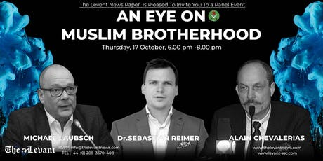An Eye on Muslim Brotherhood tickets