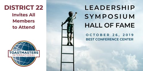 Leadership Symposium & Hall of Fame tickets