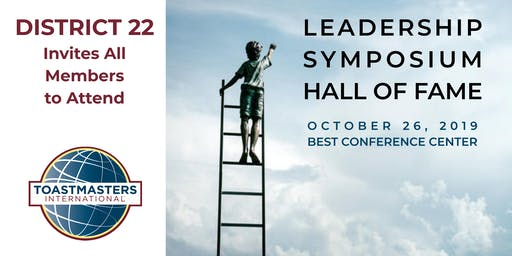 Leadership Symposium & Hall of Fame