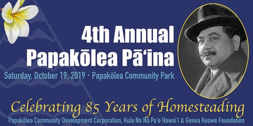 4th Annual Papakōlea Pā'ina