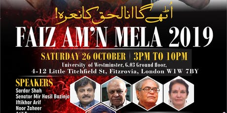 Faiz Am'n Mela 2019 (Faiz Peace Festival) tickets
