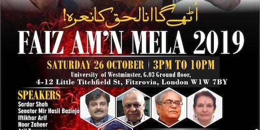 Faiz Am'n Mela 2019 (Faiz Peace Festival)