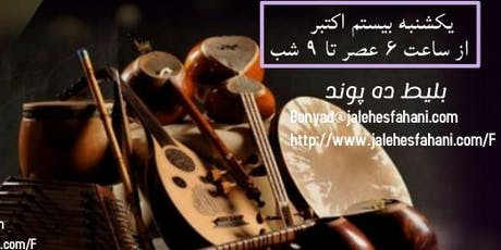 An Evening of Persian Music tickets