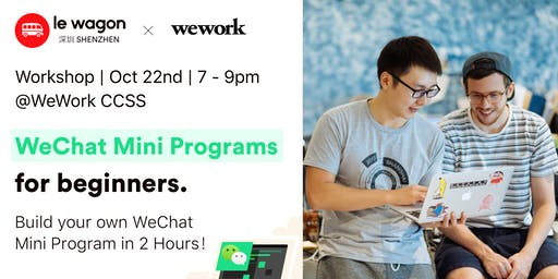 Introduction to WXML & WXSS | Build your own WeChat Mini Program!