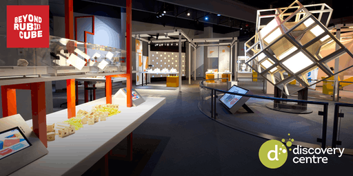 Discovery Centre Featured Exhibit Member Sneak Peek