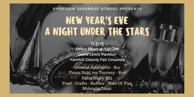 New Year's Eve - A Night Under the Stars.