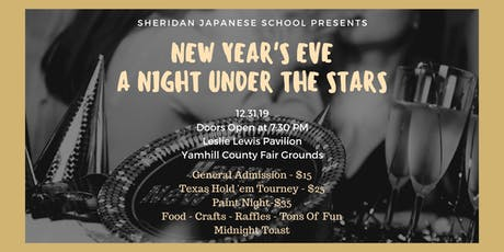 New Year's Eve - A Night Under the Stars. tickets