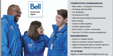 Bell Authorized Agents / Sales Hiring Event