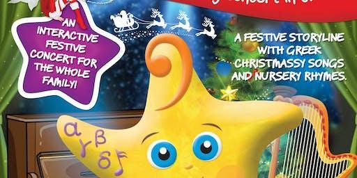 Asterakia Christmassy Concert
