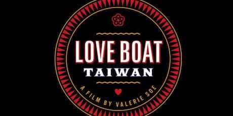 Film Screening - LOVE BOAT: TAIWAN tickets