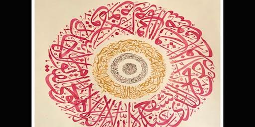 Arabic & Farsi Calligraphy Workshop