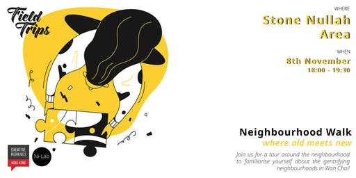 Neighbourhood Innovation Lab / Creative Mornings Fieldtrip