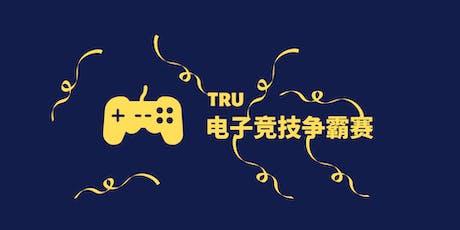 TRU League of Legend E-sport competition tickets
