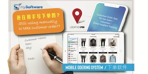 Mobile Ordering System Seminar