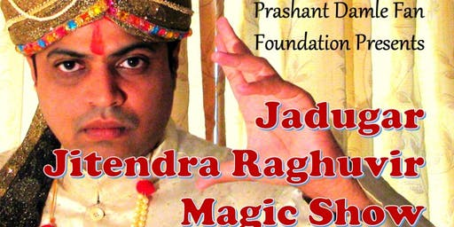 Jadugar Jitendra Raghuvir Magic Show