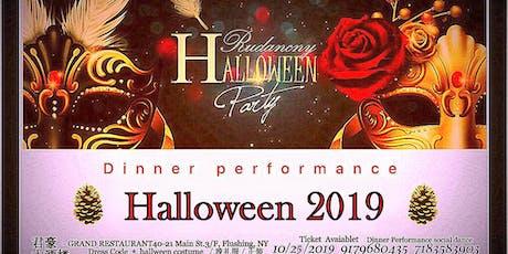 Halloween Costume Dance Party 2019 tickets