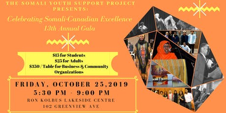 Somali Youth Support Project: Celebrating Somali-Canadian Excellence 13th Annual Gala tickets