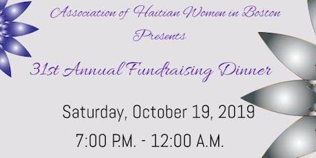 Association of Haitian Women in Boston 31st Annual Fundraising Dinner tickets