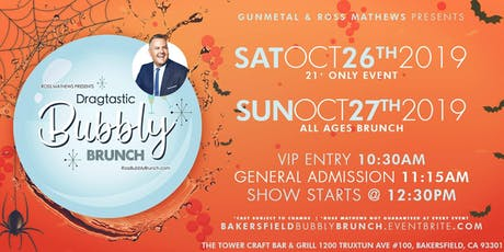 Ross Mathews Dragtastic Bubbly Brunch tickets
