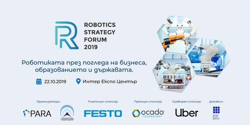 Robotics Strategy Forum 2019