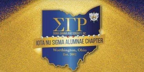 INS Alumnae Chapter—Sigma Gamma Rho Sorority, Inc. Founders' Day Luncheon!