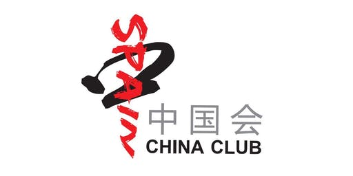 IX Aniversario y Entrega de Premios China Club Spain 21-Nov-2019