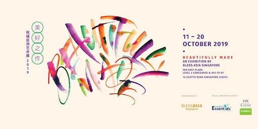 Singapore  Art Exhibition of restoration and artistic expression