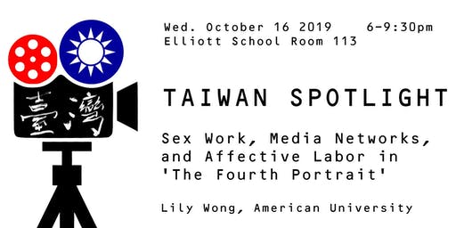 Taiwan Spotlight: Sex Works, Media Networks, & Affective Labor