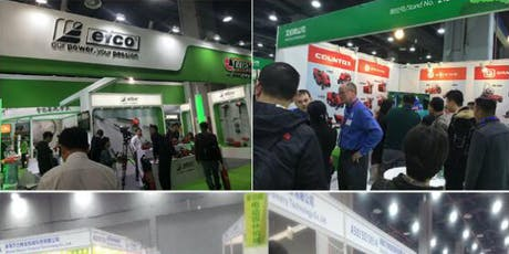 The 12th Guangzhou Int'l Garden Machinery Fair (GMF 2020) tickets