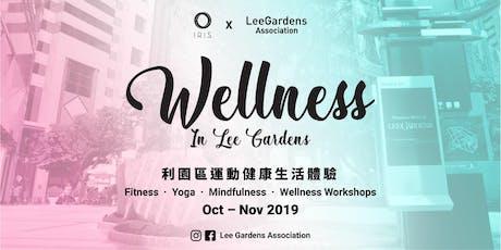 IRIS x Wellness In Lee Gardens   利園區運動健康生活體驗 tickets