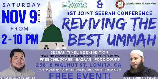 ICSB-ICH 1st JOINT  SEERAH CONFERENCE