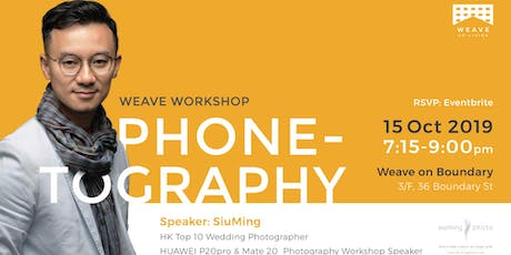 Weave Workshop: Phone-tography tickets