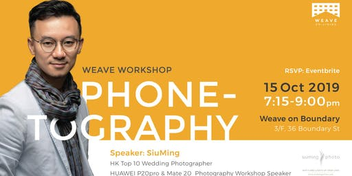 Weave Workshop: Phone-tography