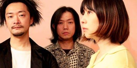 Transkam (JAPAN), Grima, Violet Silhouette, Soul Particles tickets